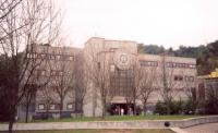 *Pikeville, Justice Center, Built 1992