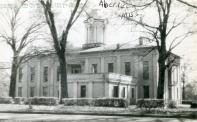 Aberdeen, Built 1857 with 1938 addition, Contr- H. W. McKinney