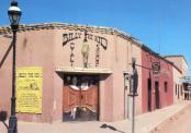 Mesilla - Former courthouse site, Built 1850